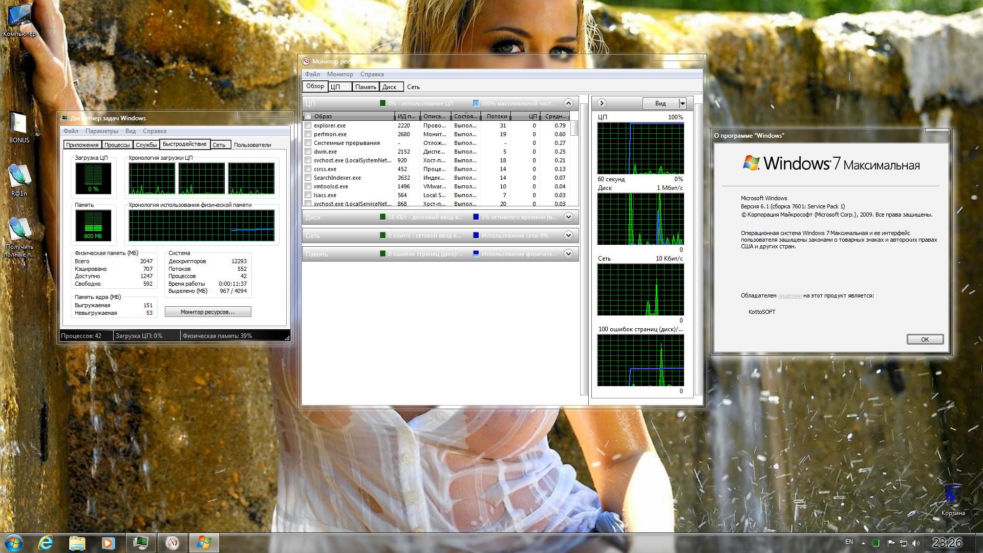 Скачать Loader для Windows 7 64 Bit через торрент