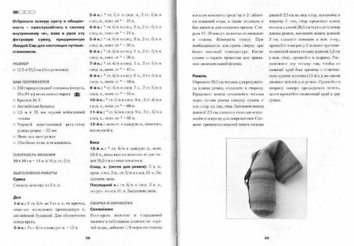 https://img-fotki.yandex.ru/get/194989/163895940.211/0_15eba5_53e44216_L.jpg