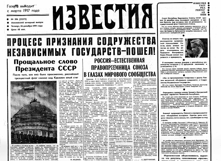 https://img-fotki.yandex.ru/get/194989/18771686.123/0_9a2cc_88f49942_orig.png