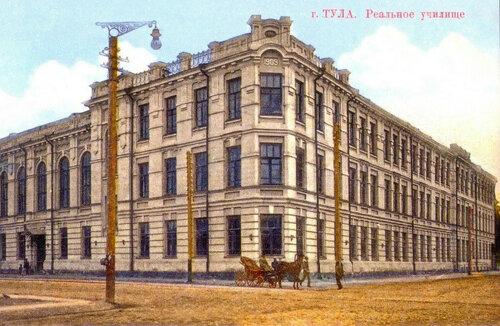 Здание Тульского реального училища после.jpg