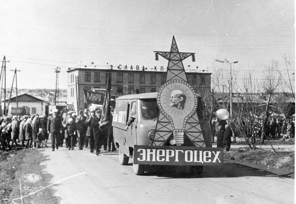 Несколько фото старого Кировграда.
