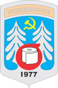 Герб Новодвинска