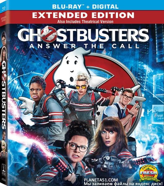Охотники за привидениями [Расширенная] / Ghostbusters [EXTENDED] (2016/BDRip/HDRip)