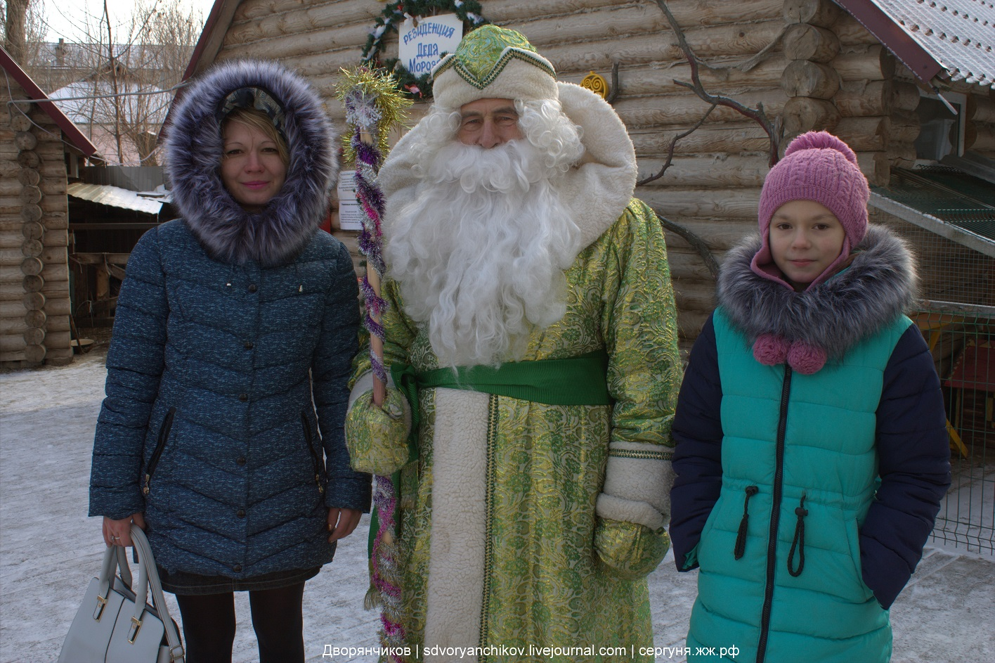Дед мороз в парке ВГС - 11 января 2017