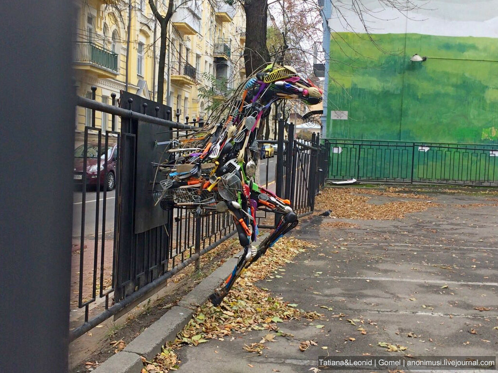Киев 2016