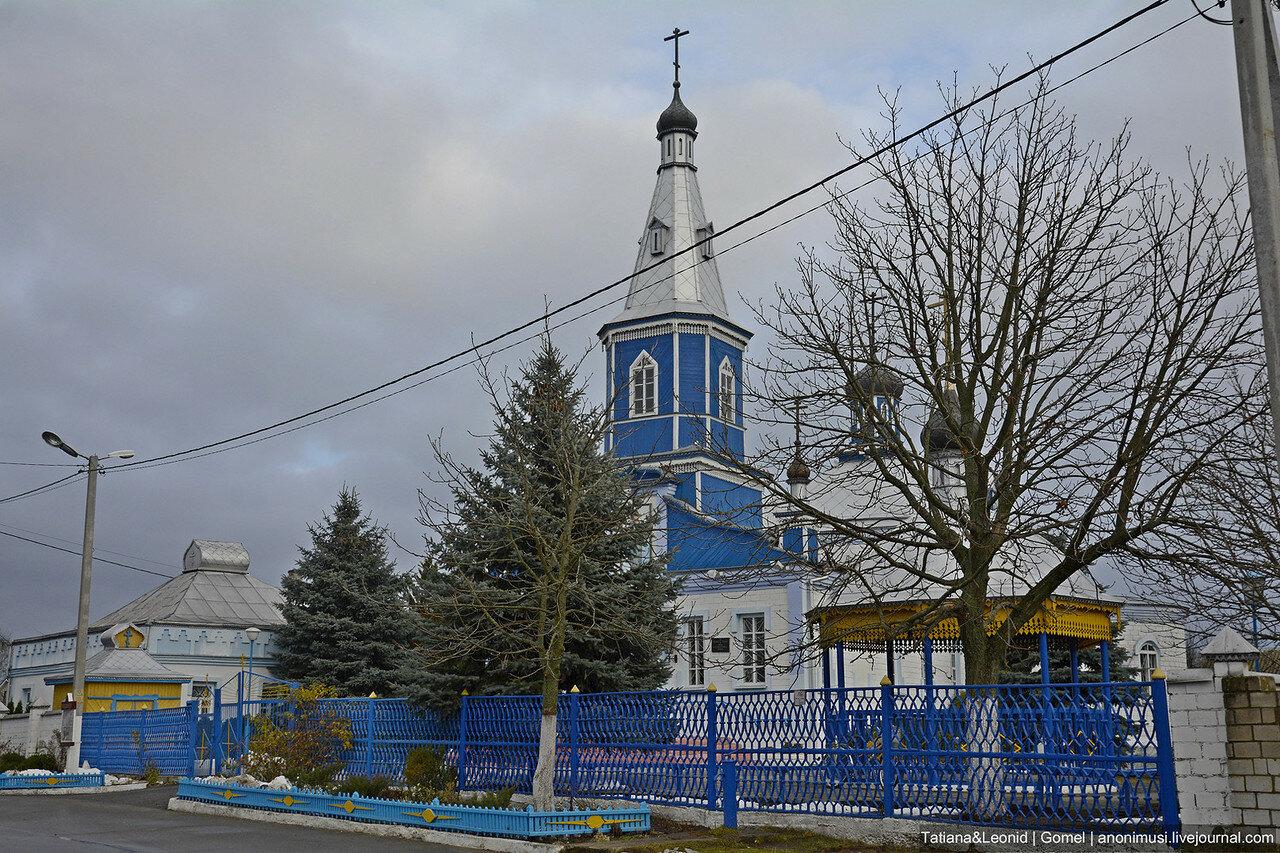 Осень в Рогачеве