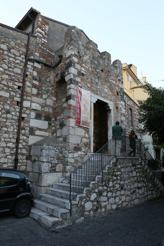 Taormina. The Museum of popular arts and traditions (Museo Siciliano di Arte e Tradizioni Popolari)