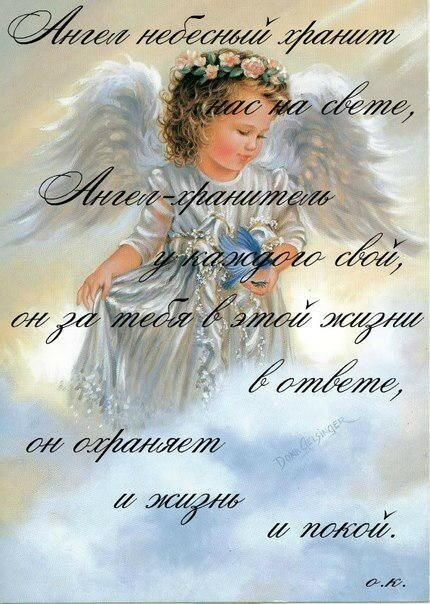 С днем ангела екатерина открытки владельцы будут