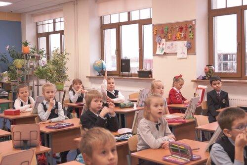 11 дети 1б.JPG