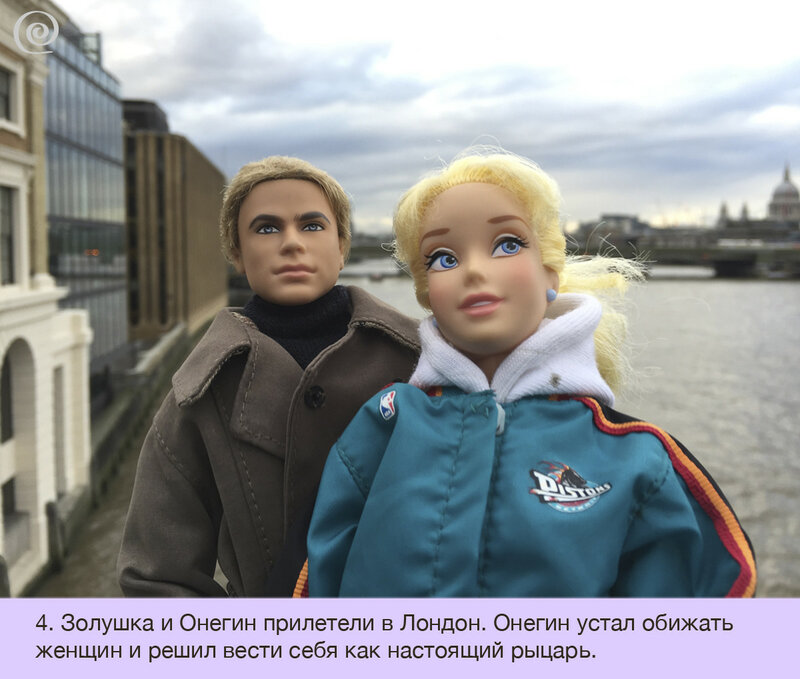 Фотосериал Разморозка. Сезон 3. Серия 13