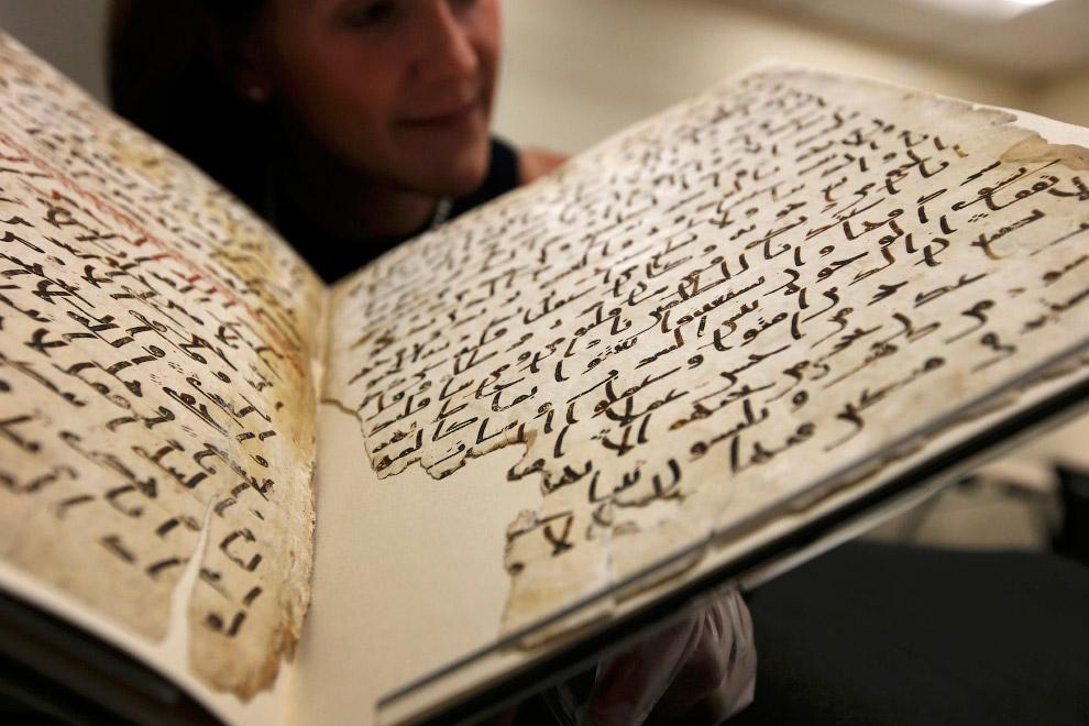 9. Текст самого древнего в мире Корана очень похож на тот текст Корана современного. Это сходст