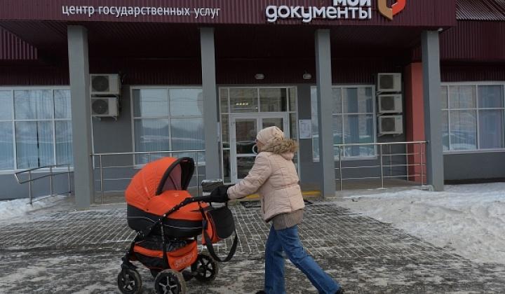 ВИЧ назвали самой небезопасной инфекцией в Российской Федерации