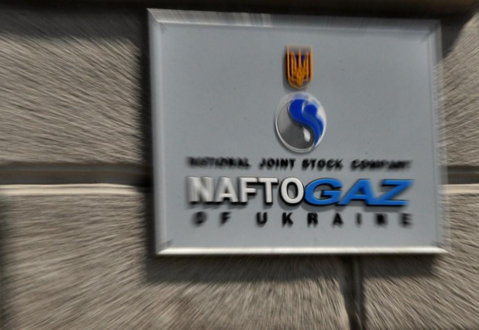 Впрокуратуре поведали из-за какого дела застрелился экс-зампред «Нафтогаза»