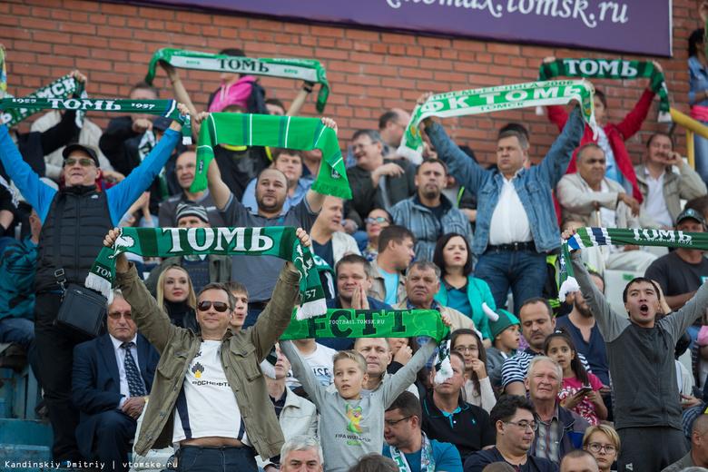 «Крылья Советов» будут биться заместо впремьер-лиге взаснеженном Томске