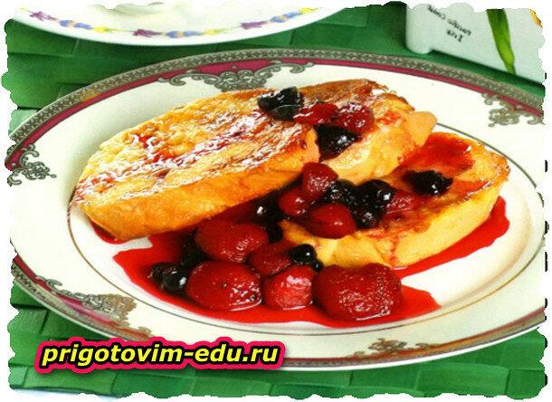Французские гренки с ягодами