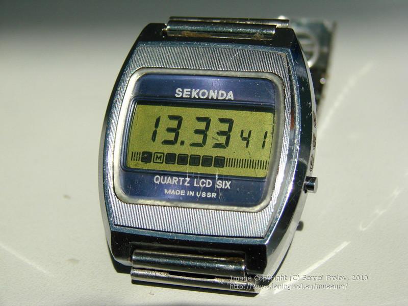 Sekonda QUARTZ LCD SIX. 1977 год выпуска. Эта модель — очень редкая. Она шла только на экспорт