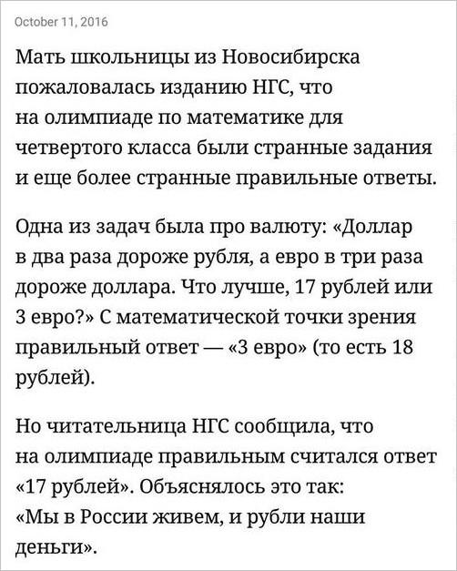 В оккупированной Макеевке толпа людей не дала вооруженным боевикам похитить девушку, - СМИ - Цензор.НЕТ 5142
