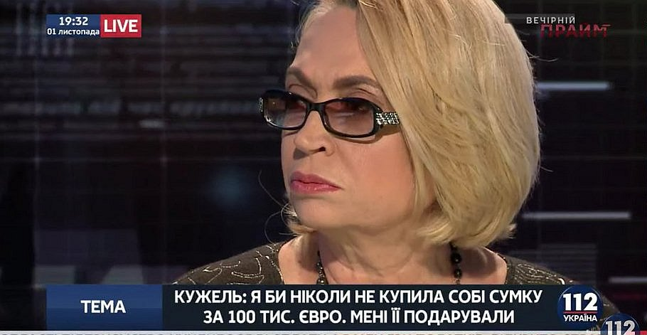 Семенченко обратился в НАПК с просьбой проверить его образ жизни и доходы - Цензор.НЕТ 54