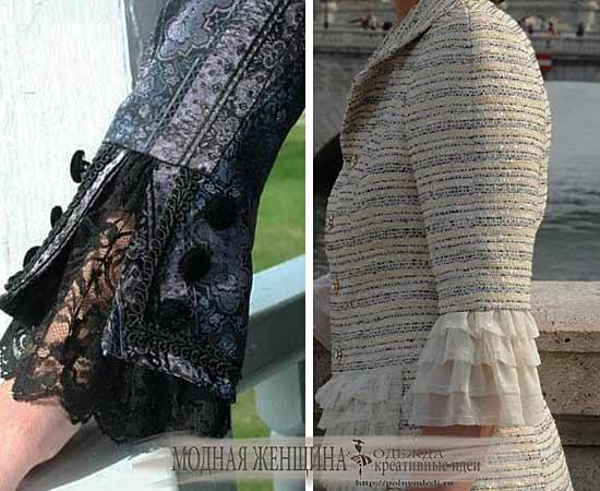 удлиняем рукава, кружевной манжет, переделка одежды