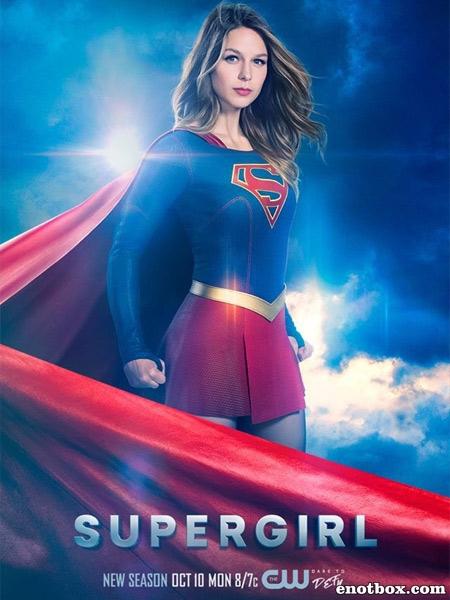 Супердевушка / Супергёрл / Supergirl - Полный 2 сезон [2016, WEB-DLRip | WEB-DL 1080p] (LostFilm)