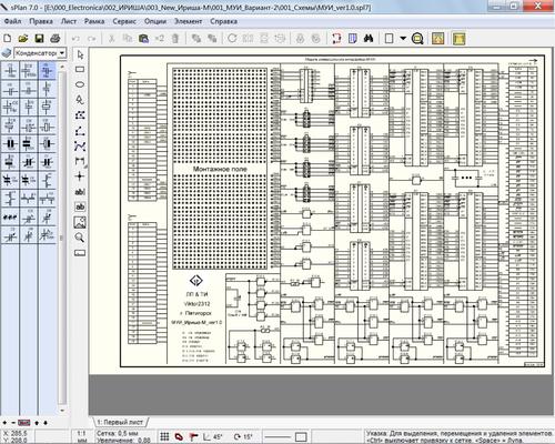 Модуль универсального интерфейса (МУИ) Вариант-2 0_1a807d_477407c9_L
