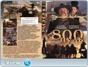 http//img-fotki.yandex.ru/get/1989/4074623.71/0_1bcf3d_76fdf551_orig.jpg