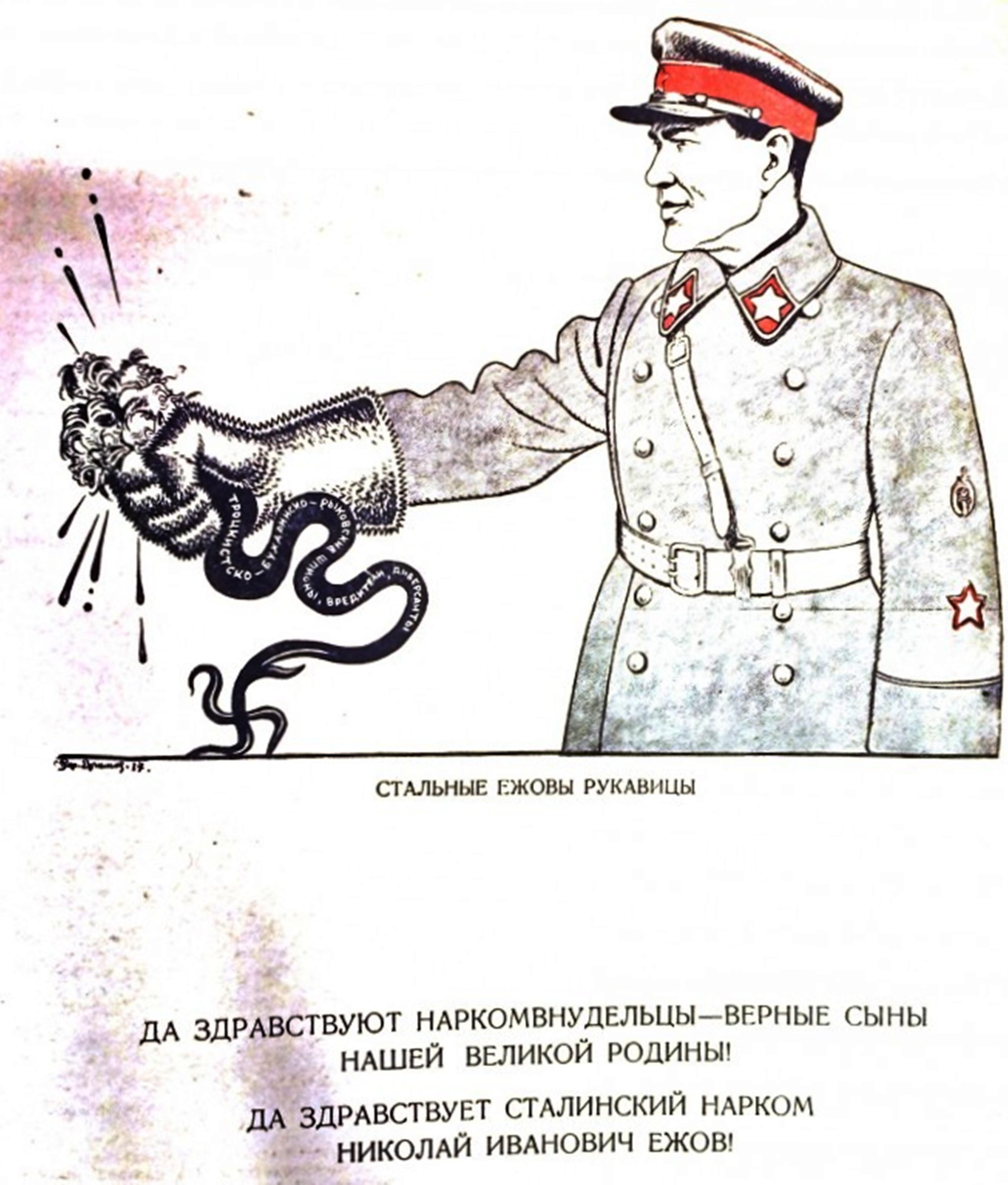 Просим поставить вопрос об изъятии из РККА...