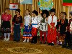 День Толерантности в детском саду в Солнцево
