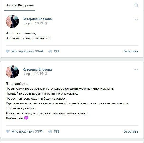 Трагедия под Псковом - где же были взрослые? Как они это допустили?