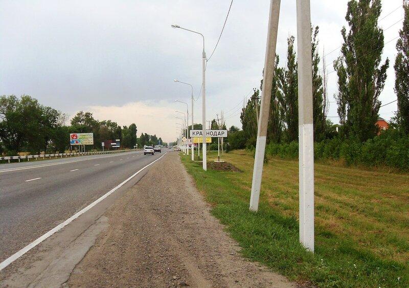На дороге в центр Краснодара, июль, дождливая погода ...SDC13075.JPG