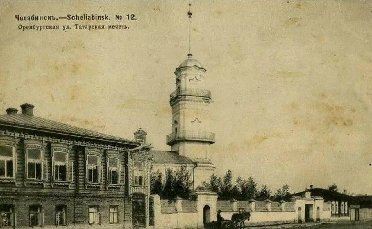 Татарская мечеть на ул. Оренбургской