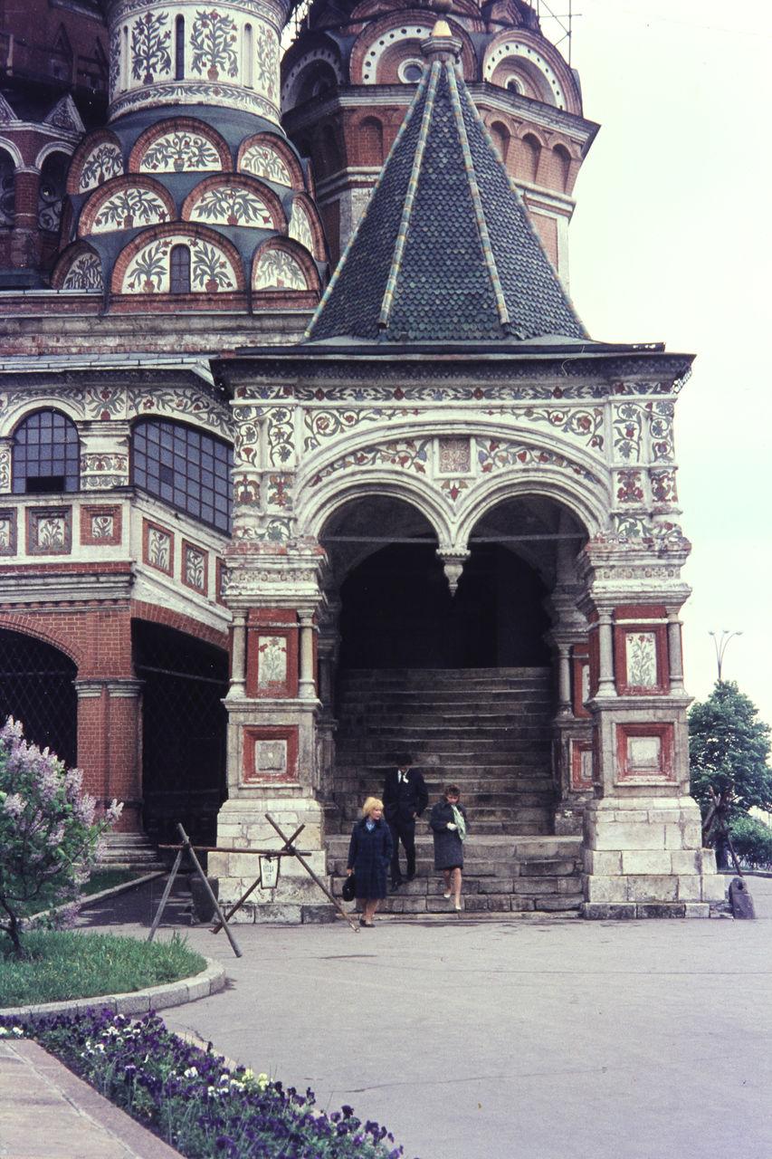 Покровский собор (фрагмент)