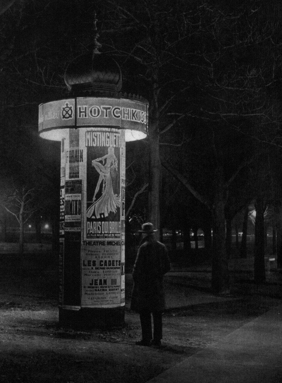 1933. Рекламная тумба