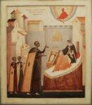 Рождение св. Константина Брынковяну  князь Валахии