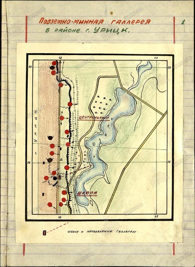 1943-podkop-plan2.jpg