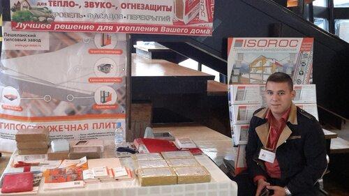Прошла выставка стройматериалов и технологий «СтройЭкспоКрым»
