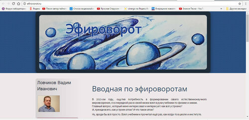 https://img-fotki.yandex.ru/get/195125/12349105.9c/0_93bdb_e398348_L.jpg