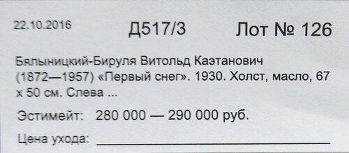 https://img-fotki.yandex.ru/get/195125/140132613.4ab/0_20a2e9_2df9186b_L.jpg