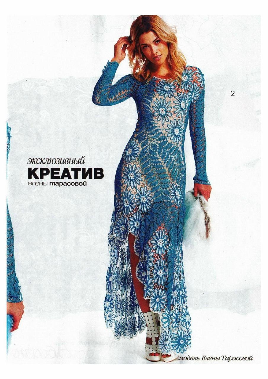 Журнал Мод №604 - 2016. Новый выпуск (3)