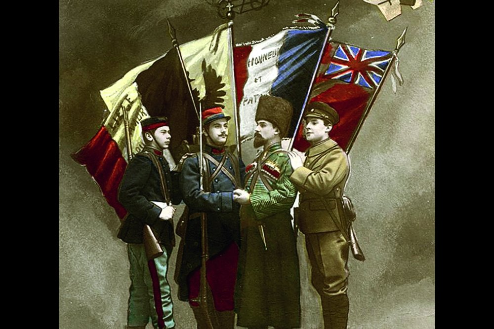 Антанта. Французская открытка. 1916 год