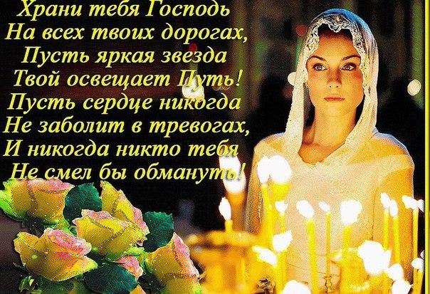 Девушка ставит свечи.