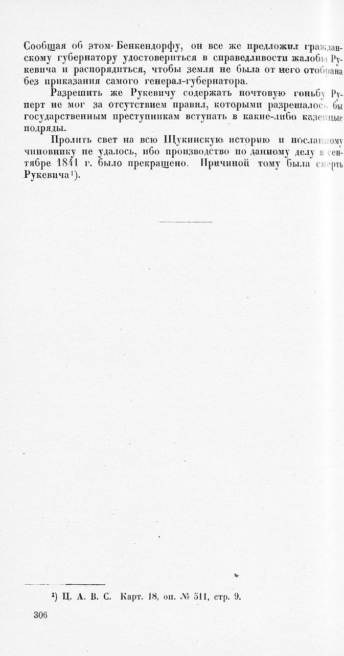 https://img-fotki.yandex.ru/get/195125/199368979.41/0_1f1f28_9c9cdaa_XXXL.jpg