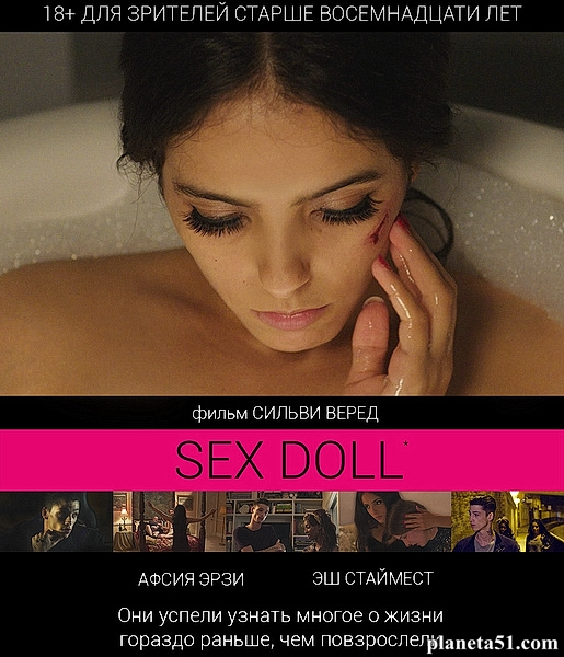 SEX DOLL / Sex Doll (2016/WEB-DL/WEB-DLRip)