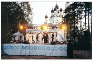 Первый Пасхальный фестиваль. 2000 год.