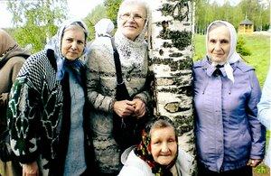 Нина Николаевна, Тамара Федоровна, Тамара Павловна, Тамара Ивановна