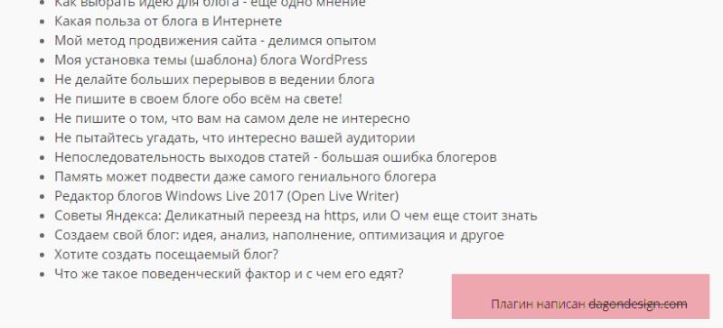 Страницы информации о сайте и карты сайта