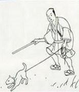 Подготовка охотничьей собаки в период Эдо.jpg