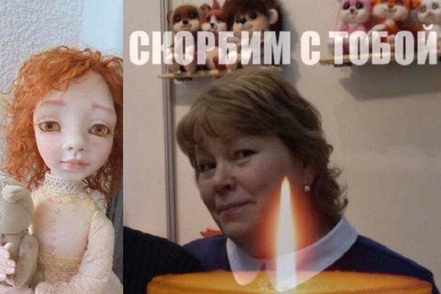 В теракте погибла кукольница Ирина Медянцева
