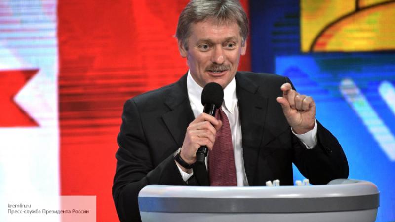 Песков объявил, что отношенияРФ иСША недостижимы без разногласий
