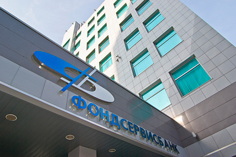 Обвинитель: «Роскосмос» неможет распоряжаться валютной выручкой из-за хищений вФондсервисбанке